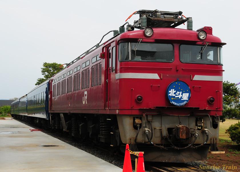 EF81138