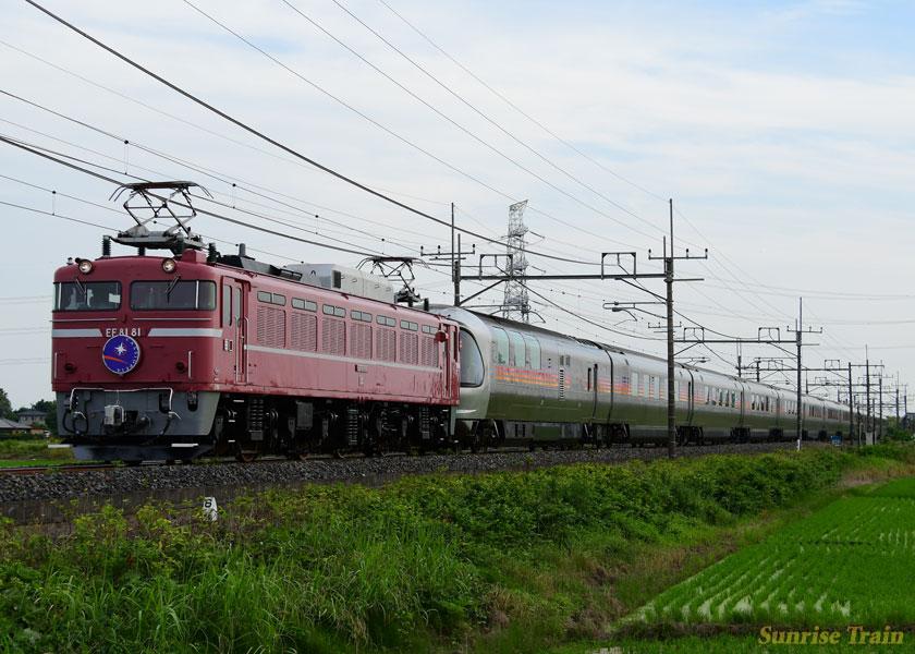 YH6_2790.jpg