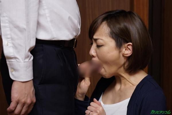 目々澤めぐ無修正画像-83