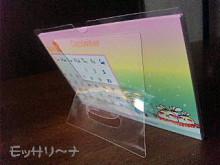 $モッサリ〜ナ-カレンダー見本