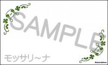 $モッサリ〜ナ-メッセージカードグリーン
