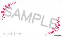 $モッサリ〜ナ-メッセージカードピンク
