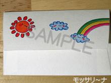 $モッサリ〜ナ-カード入れ1