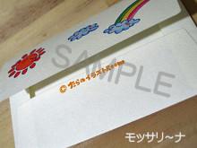 $モッサリ〜ナ-カード入れ2