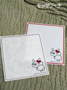 $モッサリ〜ナ-メモ用紙2