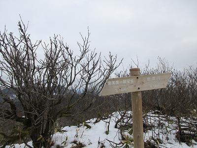 摩周湖第一展望台登山道3.7k地点