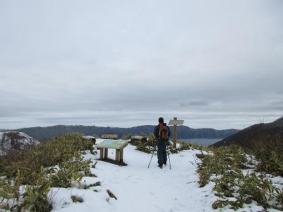 摩周湖第一展望台登山道展望台