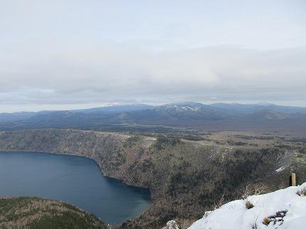 摩周岳頂上11月2