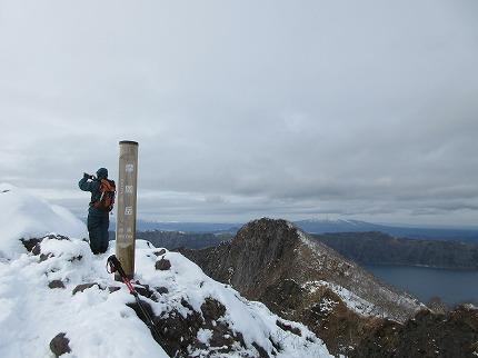 摩周岳頂上11月