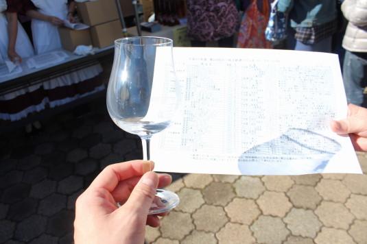新酒ワインまつり グラスとリスト