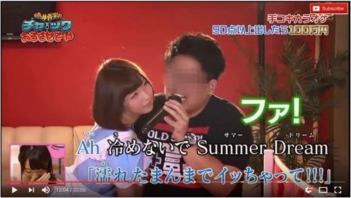佐倉絆ちゃん出演の手コキカラオケ