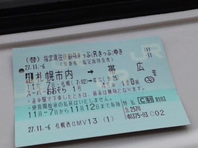 20151107a.jpg