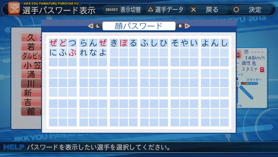 2016-04-25-214015.jpg