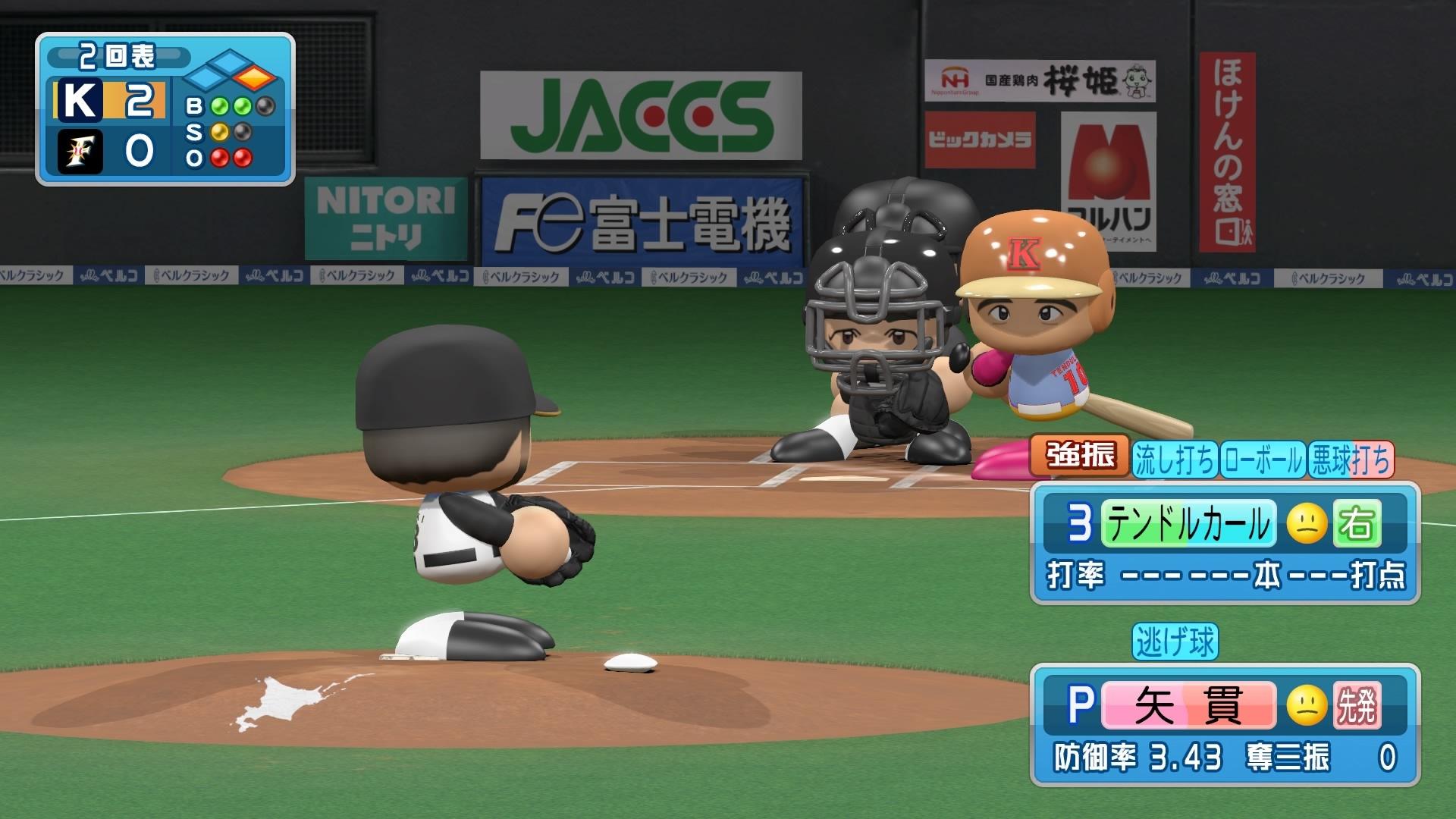 実況パワフルプロ野球2016_20161210234301