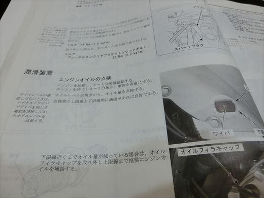CIMG7470_R