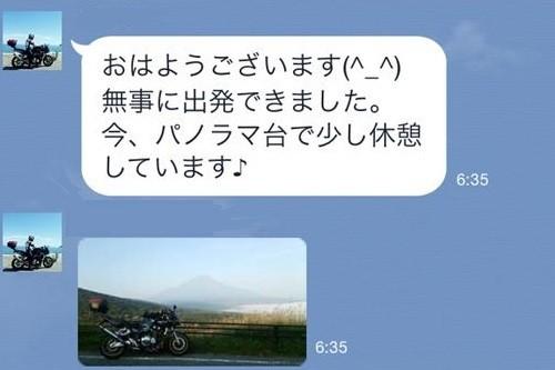IMG_5868_n