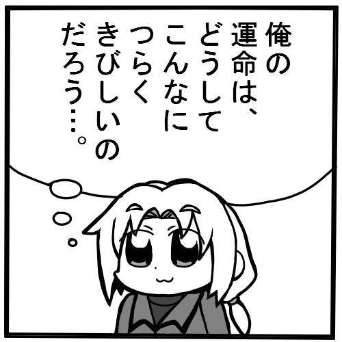 ぷくくパロ1