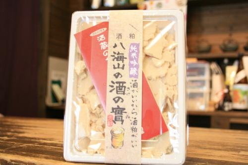酒粕 八海山 純米吟醸