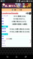 Screenshot_2015-10-31-22-53-33.png