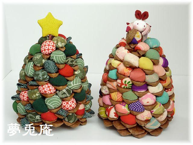 松ぼっくりツリー (1)