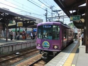 鎌倉横須賀横浜201609 (26)rr