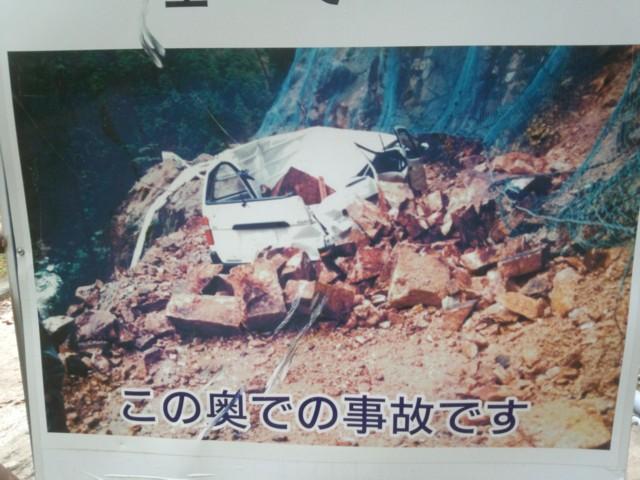 10月17日 南アの林道とかもよく崩れる