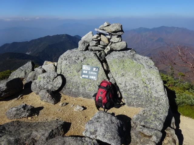 10月24日 茶臼山