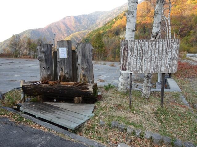 10月24日 木曽駒冷水