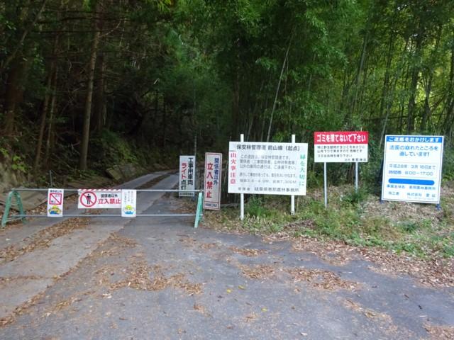 11月1日 神社横の林道起点