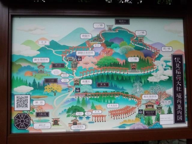 11月19日 伏見稲荷大社 境内案内図
