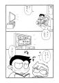 asaura1rota