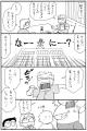 hajicyahausu4
