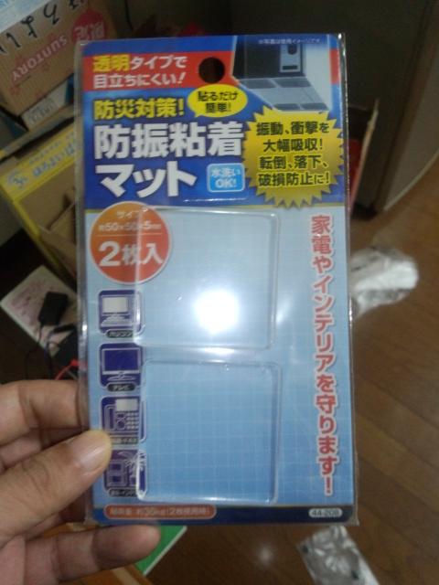 DCF00223.jpg