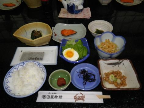 酒田屋旅館 朝食 2015
