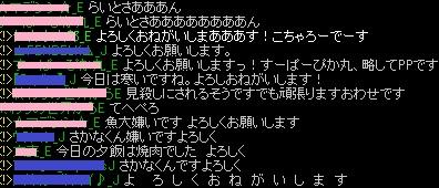 RedStone 15.10.26[05]