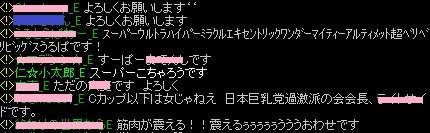 RedStone 15.11.02[03]