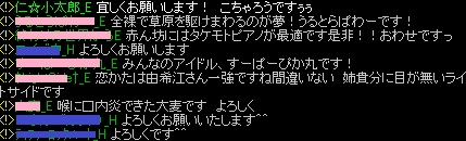 RedStone 15.11.16[04]