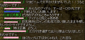 RedStone 15.11.23[02]