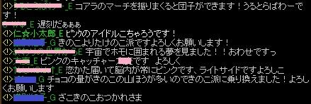 RedStone 15.11.30[04]