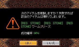 RedStone 15.12.04[00]