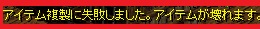 RedStone 15.12.04[01]