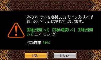 RedStone 15.12.03[01]