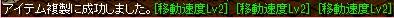 RedStone 15.12.03[02]