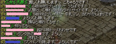 RedStone 15.12.07[05]