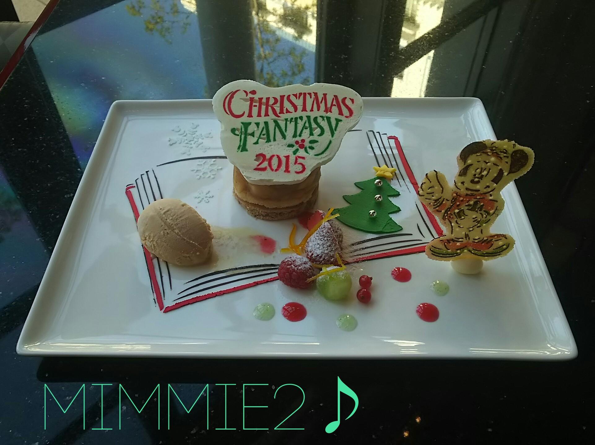 """""""クリスマス・ファンタジー""""デザートセット(2015)"""