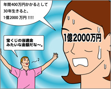 thumb_220_01_px220[1]
