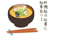 illust01[1]