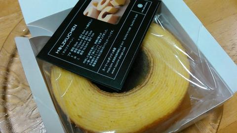 スーリール・ダンジュ 平群店 20151112 (32)