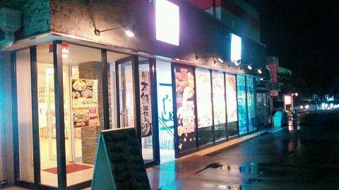 ニュー北京 (2)