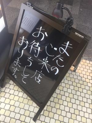 fc2blog_20161103195354ade.jpg